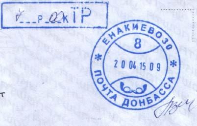 NovoRos43.jpg