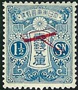1919_1.JPG