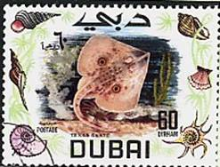 Бурунди марки по годам 10 рублей владимир